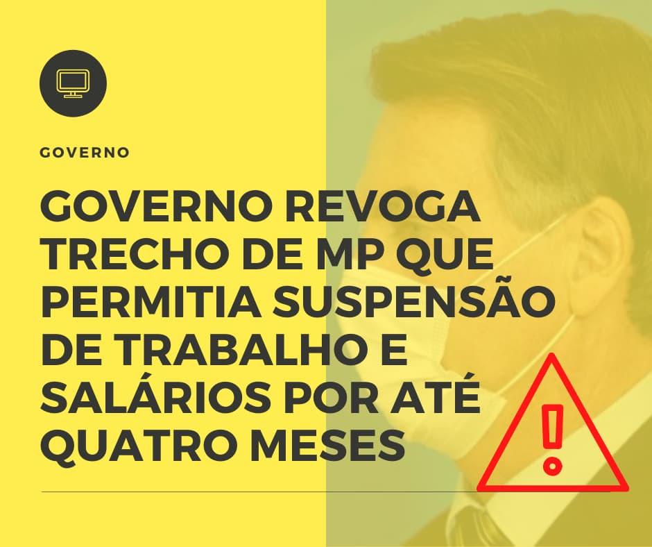 Governo Revoga Trecho De Mp Que Permitia Suspensão De Trabalho E Salários Por Até Quatro Meses - Contabilidade em Uberlândia | Escritorial Contabilidade
